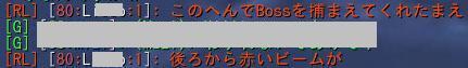20100404_7.jpg