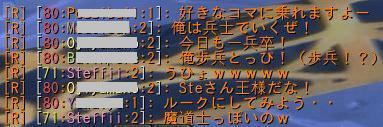 20100404_9.jpg
