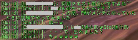 20100409_5new.jpg