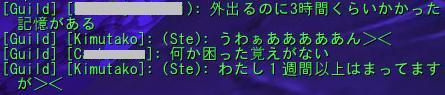 20100409_7.jpg