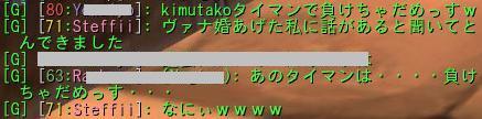 20100410_1.jpg