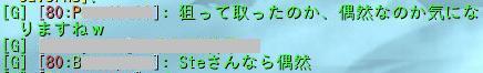 20100416_2.jpg