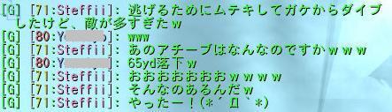 20100416_3.jpg