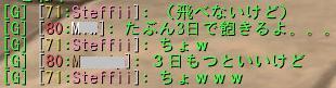 20100417_2.jpg