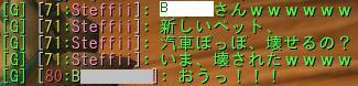 20100417_3.jpg
