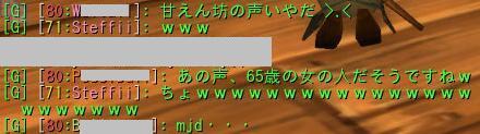 20100417_6.jpg