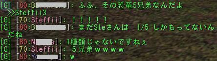20100423_6.jpg