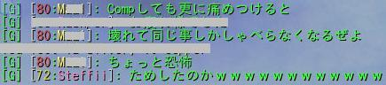 20100425_03.jpg