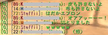 20100503_97.jpg