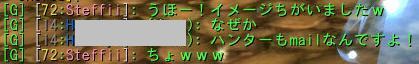 20100503_98.jpg
