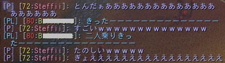 20100504_01.jpg