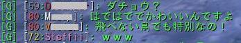 20100508_3.jpg
