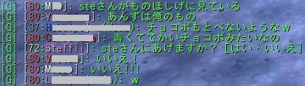 20100508_4.jpg