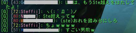 20100511_3.jpg