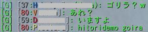 20100517_6.jpg