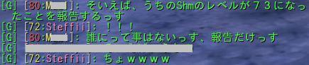 20100517_8.jpg