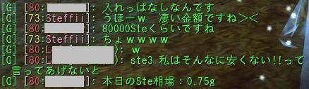 20100518_3.jpg