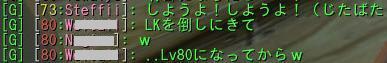 20100521_5.jpg