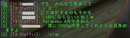 20100521_6.jpg