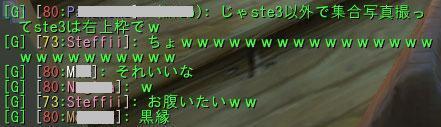 20100521_9.jpg