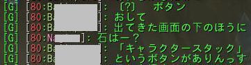 20100524_10.jpg