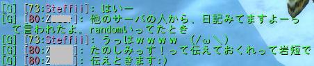 20100524_2.jpg