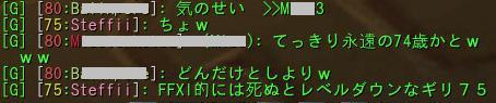 201006016_4.jpg