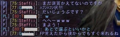 20100619_11.jpg