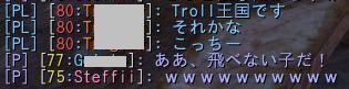 20100619_9.jpg