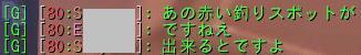 20100627_4.jpg