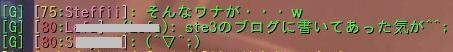 20100627_6.jpg