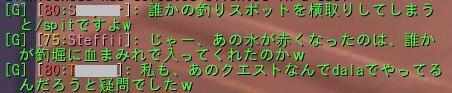 20100627_7.jpg