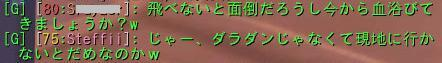 20100627_9.jpg