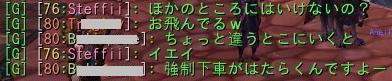 20100628_7.jpg