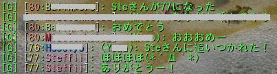 20100704_001.jpg