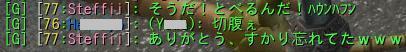 20100704_004.jpg