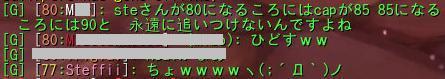 20100704_1.jpg