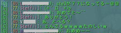 20100704_91.jpg