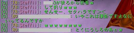 20100718_2.jpg