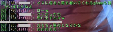 20100719_1.jpg