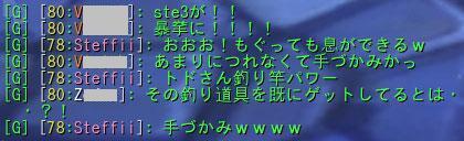 20100720_5.jpg
