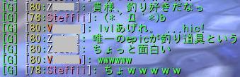 20100720_6.jpg