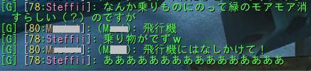 20100920_2.jpg