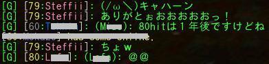 20100923_0_2.jpg