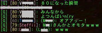 20100923_0_6.jpg
