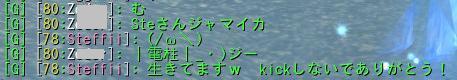20100923_6.jpg