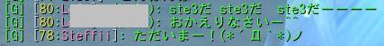 20100923_8.jpg