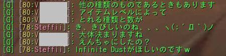 20100924_8_1.jpg