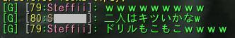20100927_2.jpg
