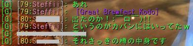 20100927_8.jpg